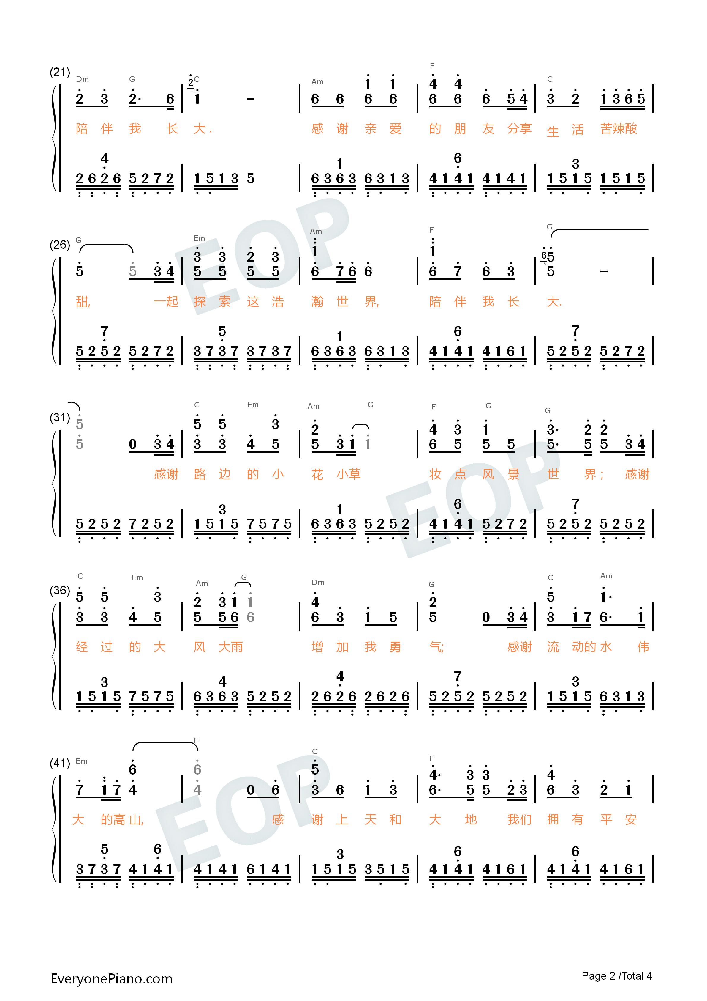 感谢-幼儿园毕业感恩歌曲双手简谱预览2