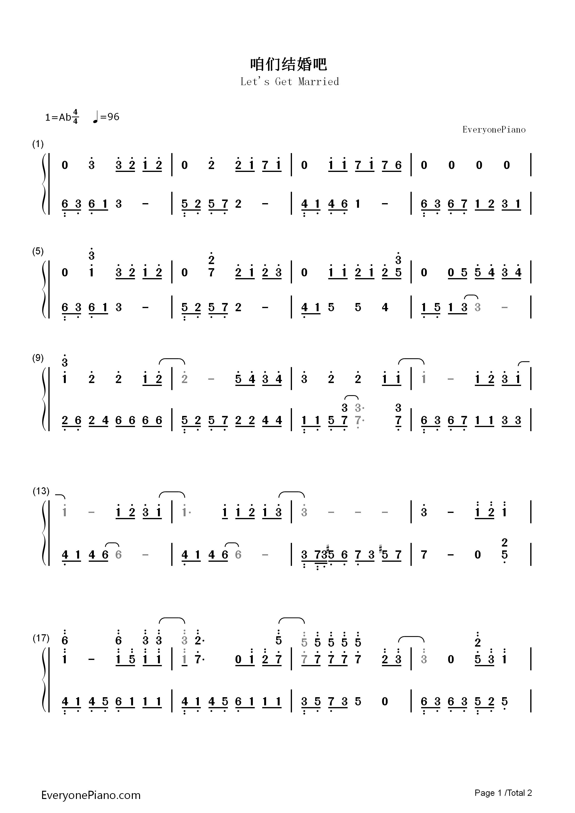 咱们结婚吧简谱_咱们结婚吧-齐晨双手简谱预览1-钢琴谱文件(五线谱、双手简谱 ...
