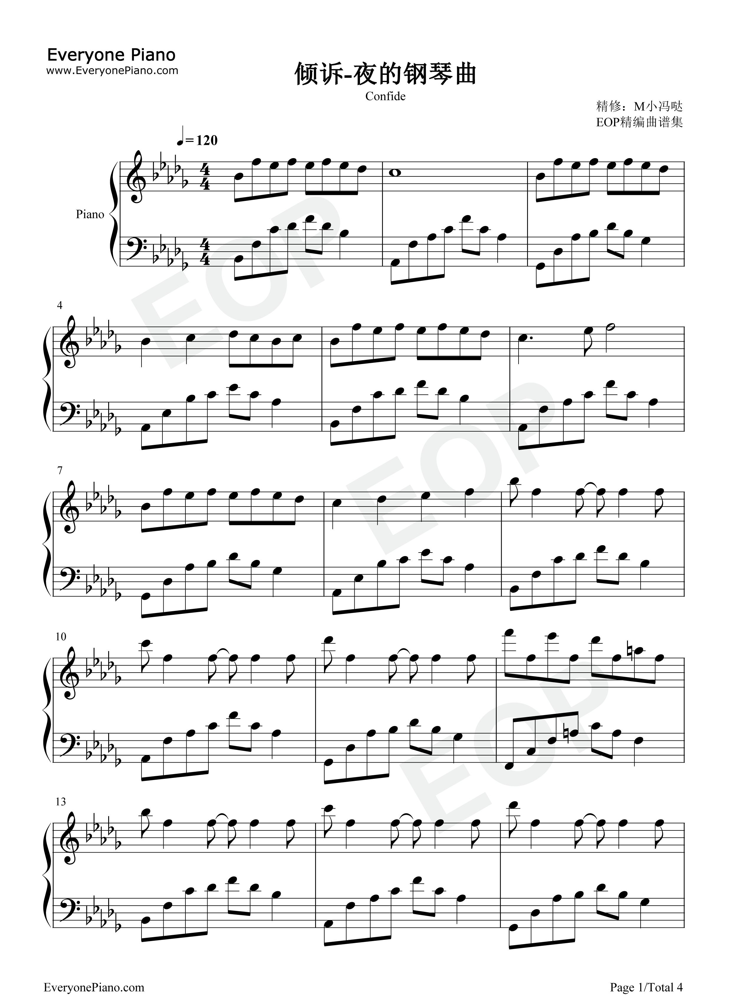 倾诉 夜的钢琴曲 2五线谱预览 EOP在线乐谱架