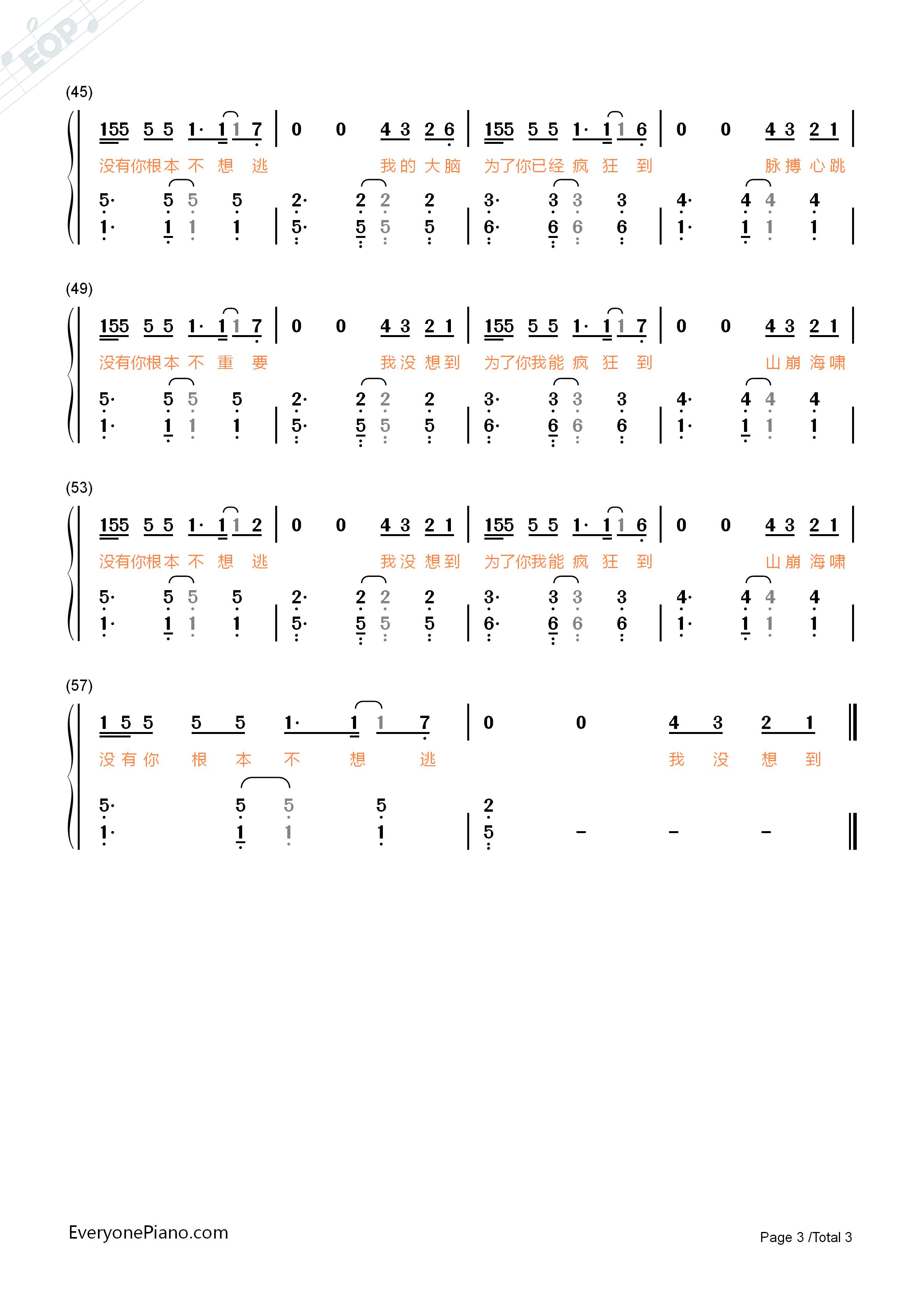 光年之外-《太空旅客》中文主题曲双手简谱预览3-钢琴图片