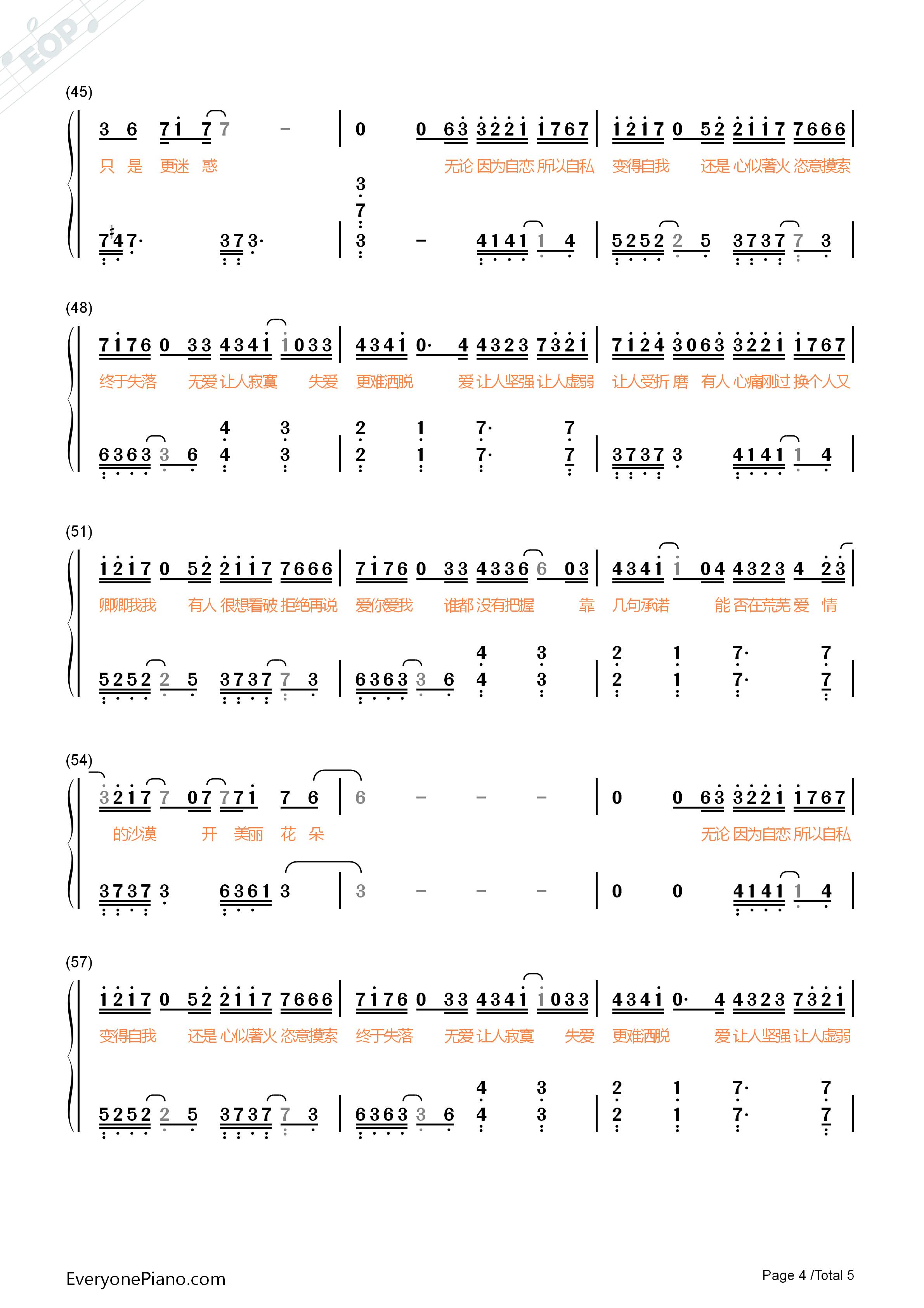 王子公主-薛之谦 张信哲双手简谱预览4-钢琴谱文件