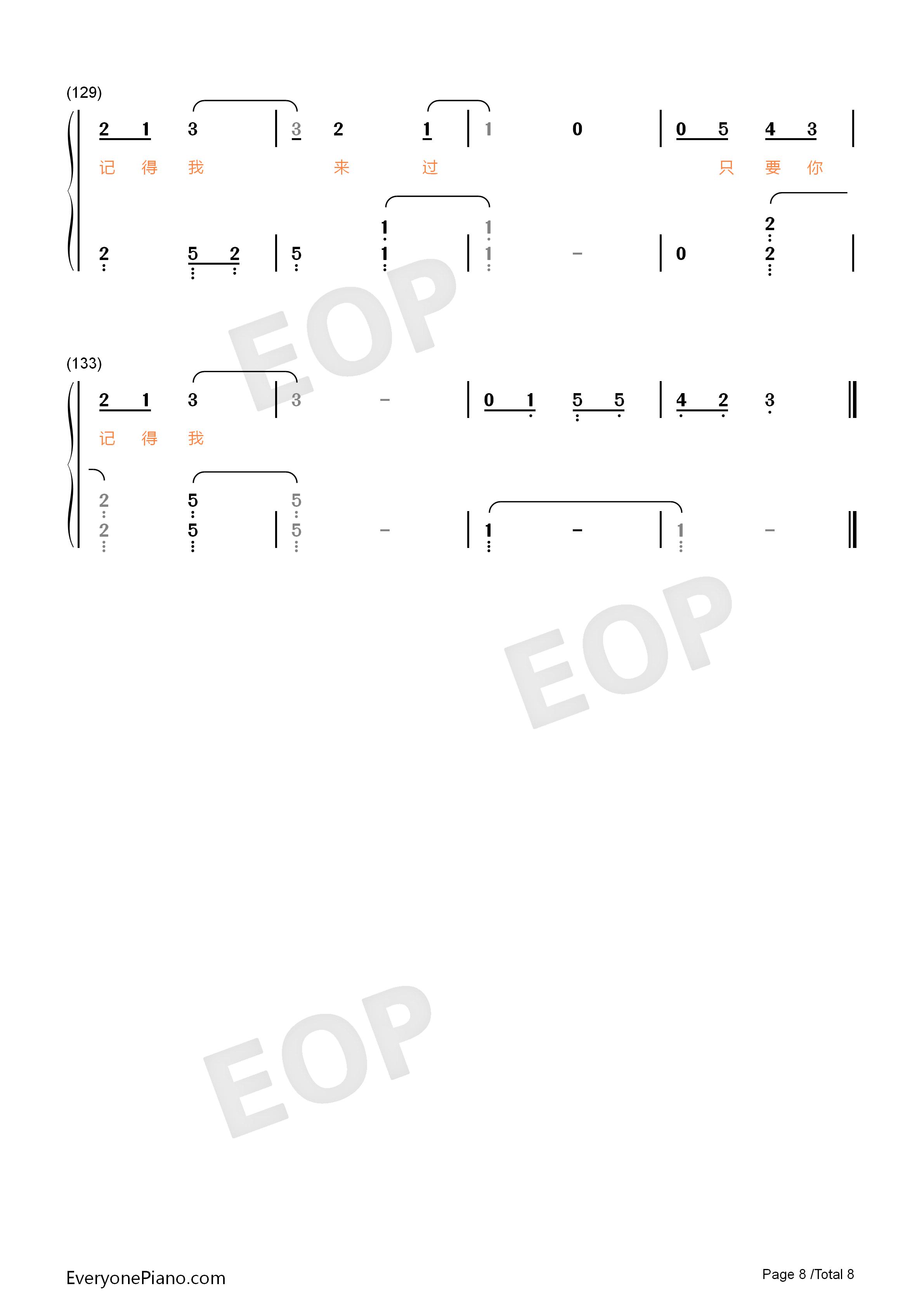 有没有-薛之谦双手简谱预览8-钢琴谱文件(五线谱,双手