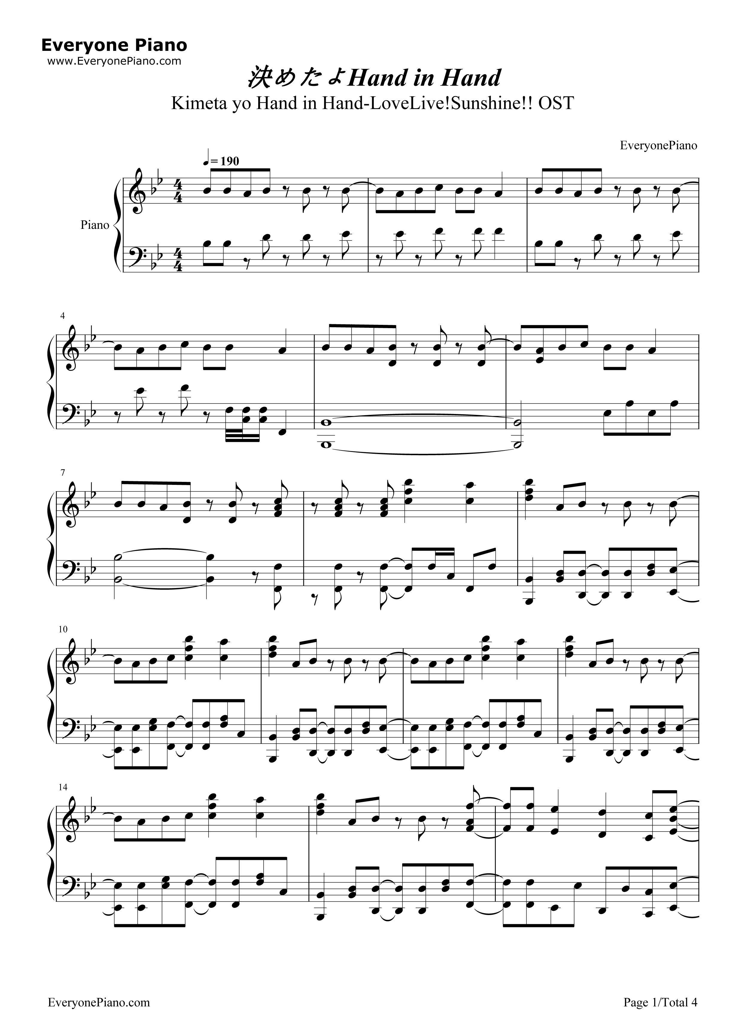 钢琴曲谱 动漫 决めたよhand in hand-lovelive!