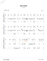 成都-弹唱版钢琴谱文件(五线谱,双手简谱,数字谱,midi图片
