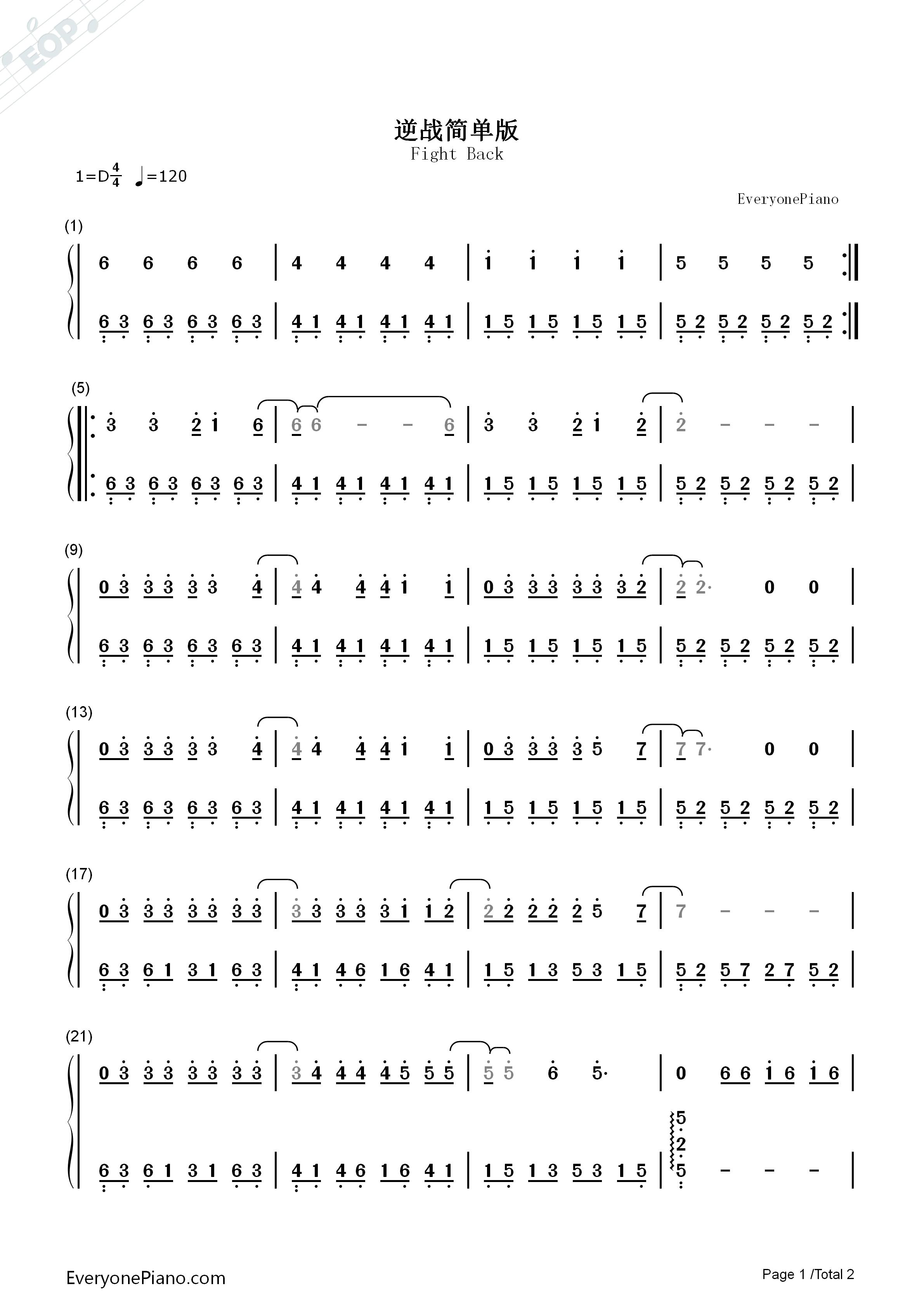 陶笛曲谱大全逆战-保存谱子方法 -逆战 简单版双手简谱预览 EOP在线乐谱架
