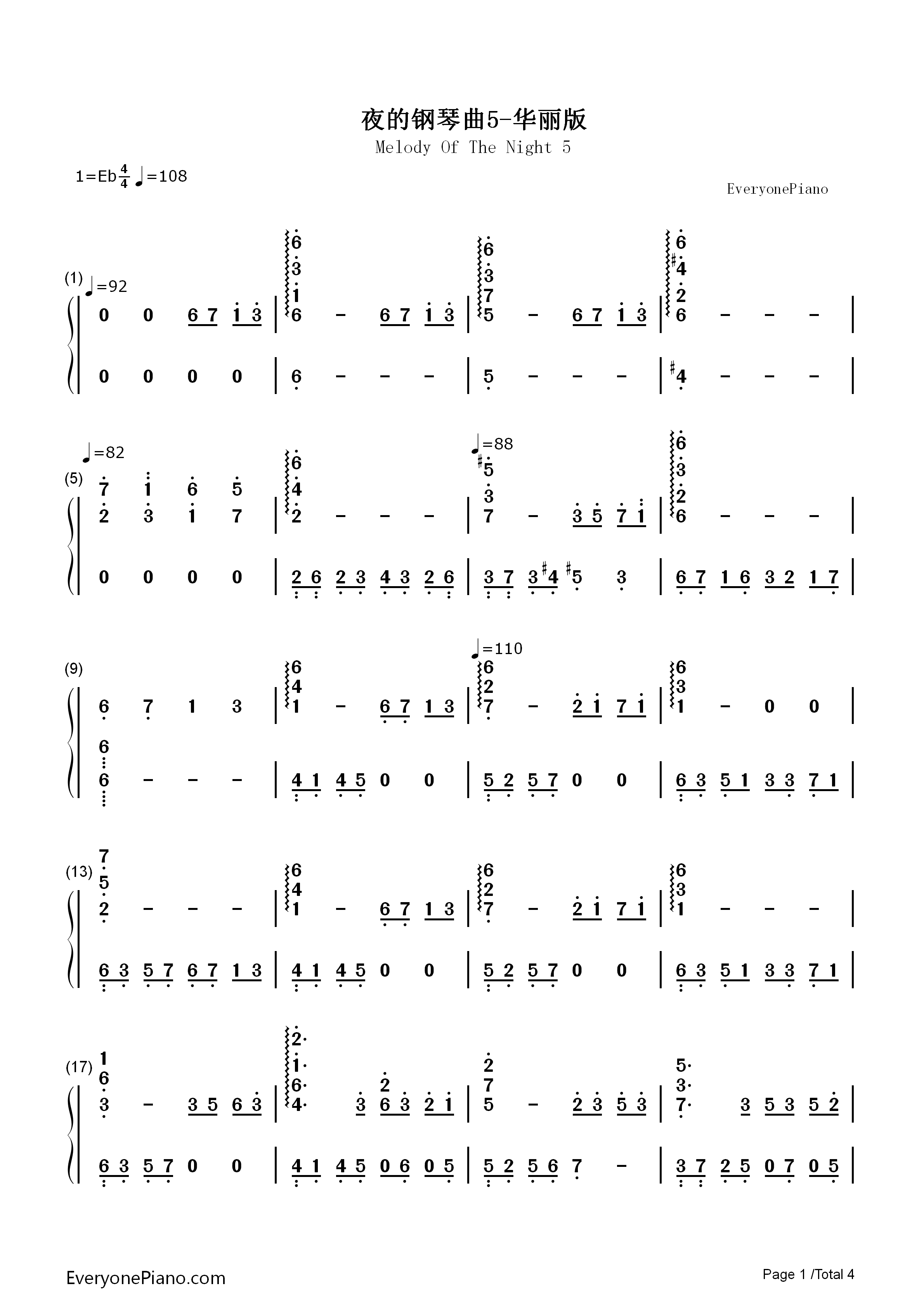 夜的钢琴曲1-EOP键盘钢琴免费钢琴谱双手简谱下载