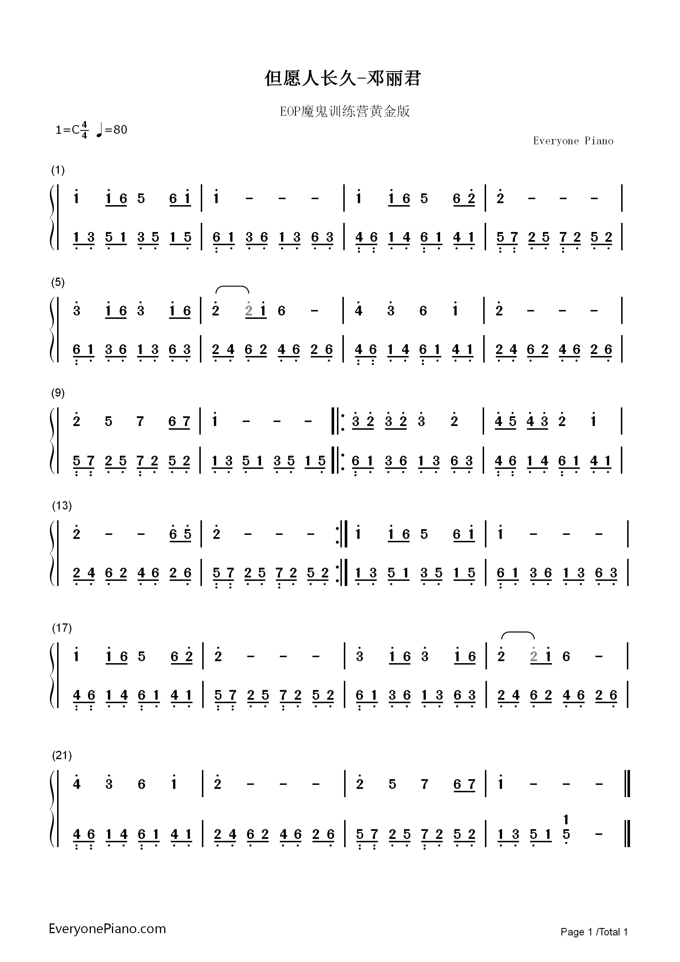 死了人的钢琴谱子