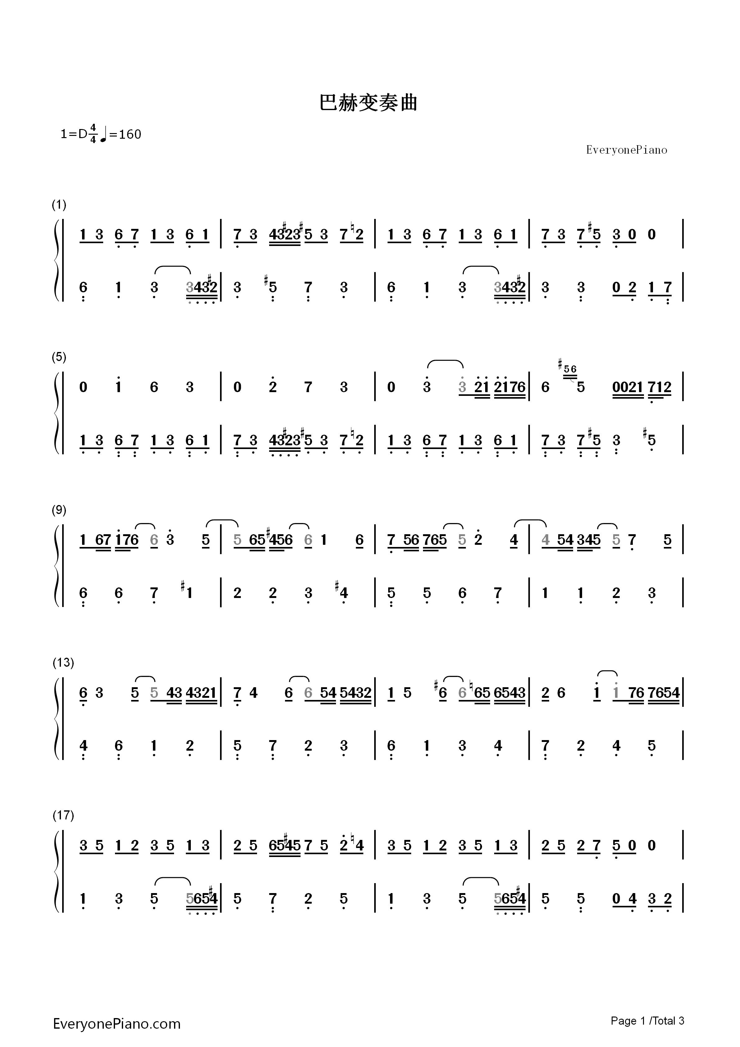 巴赫 简谱 前奏曲