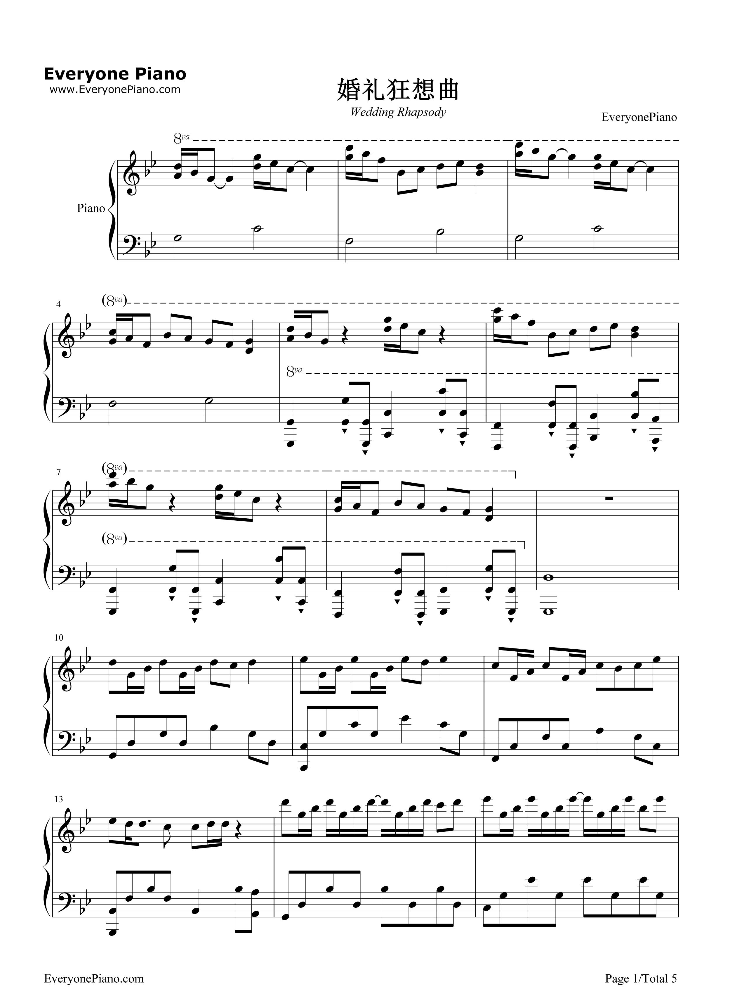 婚礼狂想曲五线谱预览1-钢琴谱文件(五线谱,双手简谱