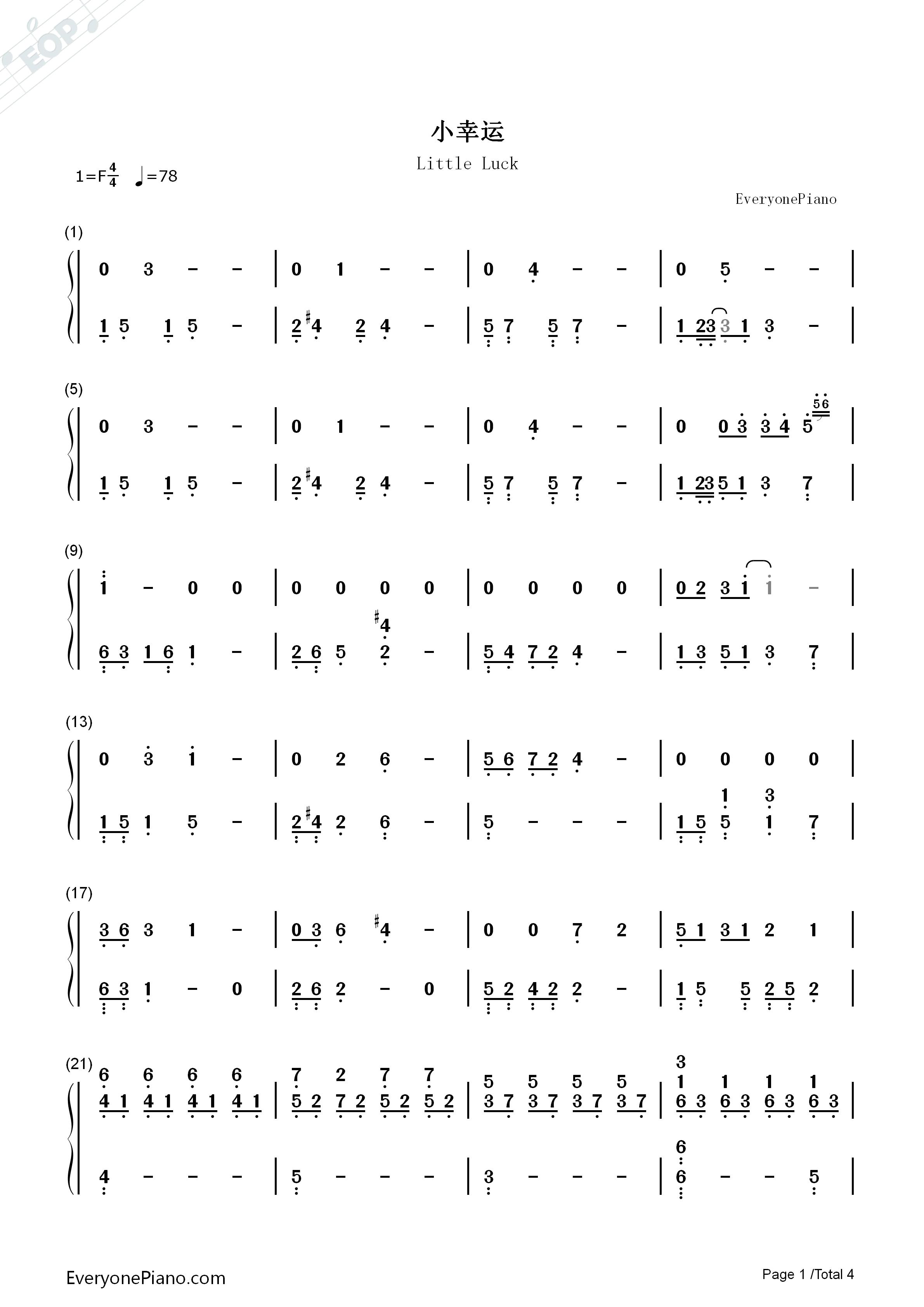小幸运 伴奏谱双手简谱预览 EOP在线乐谱架