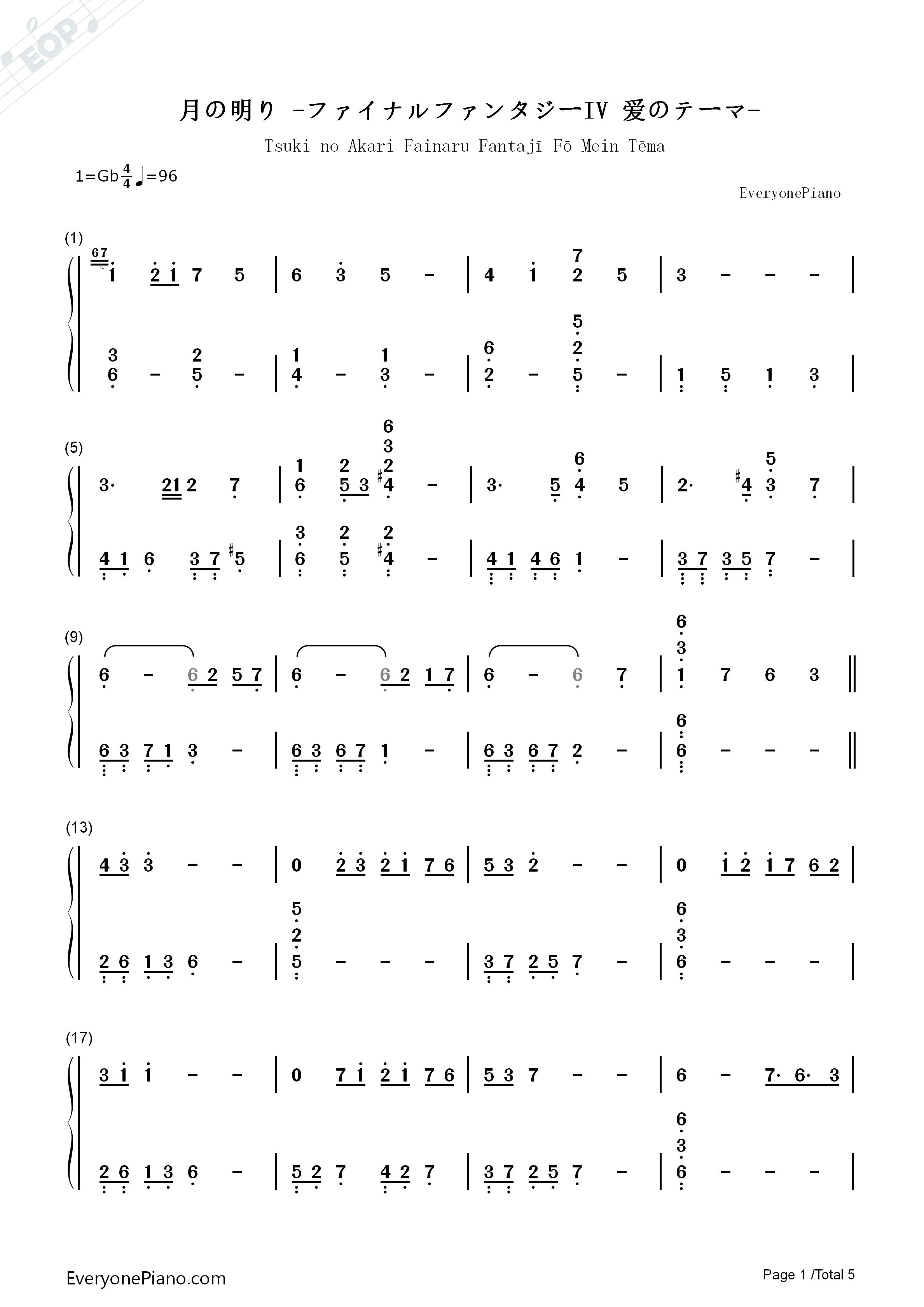 镜面の波歌曲简谱