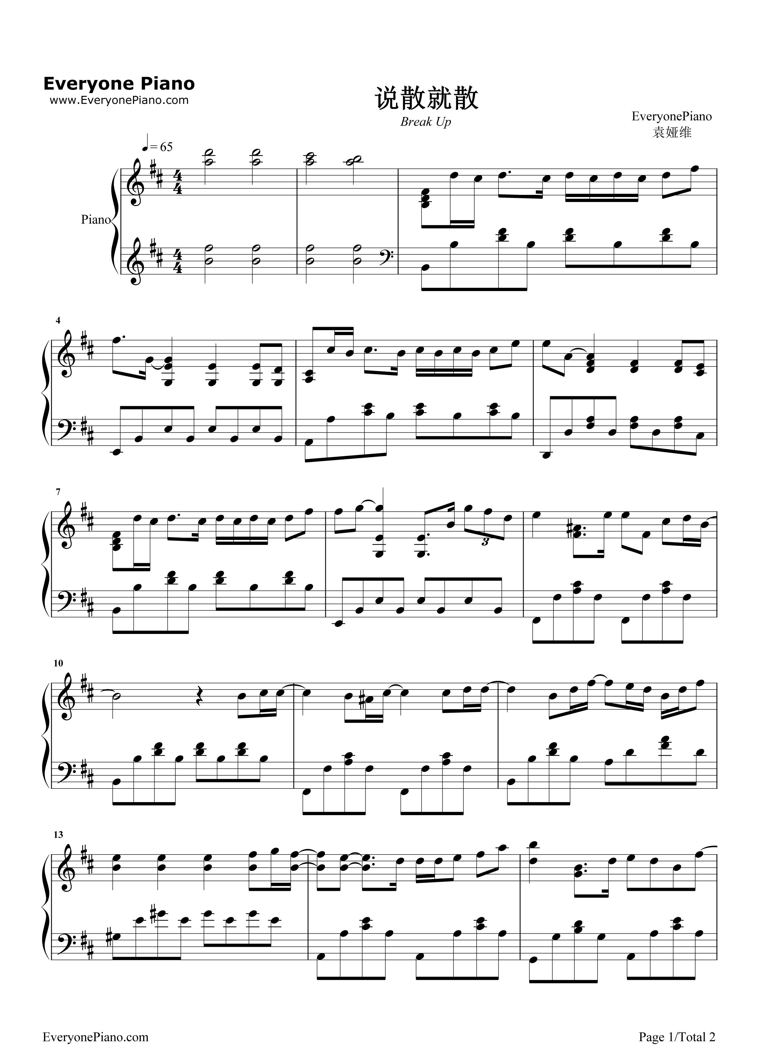 钢琴曲谱 影视 说散就散-前任3再见前任主题曲 说散就散-前任3再见
