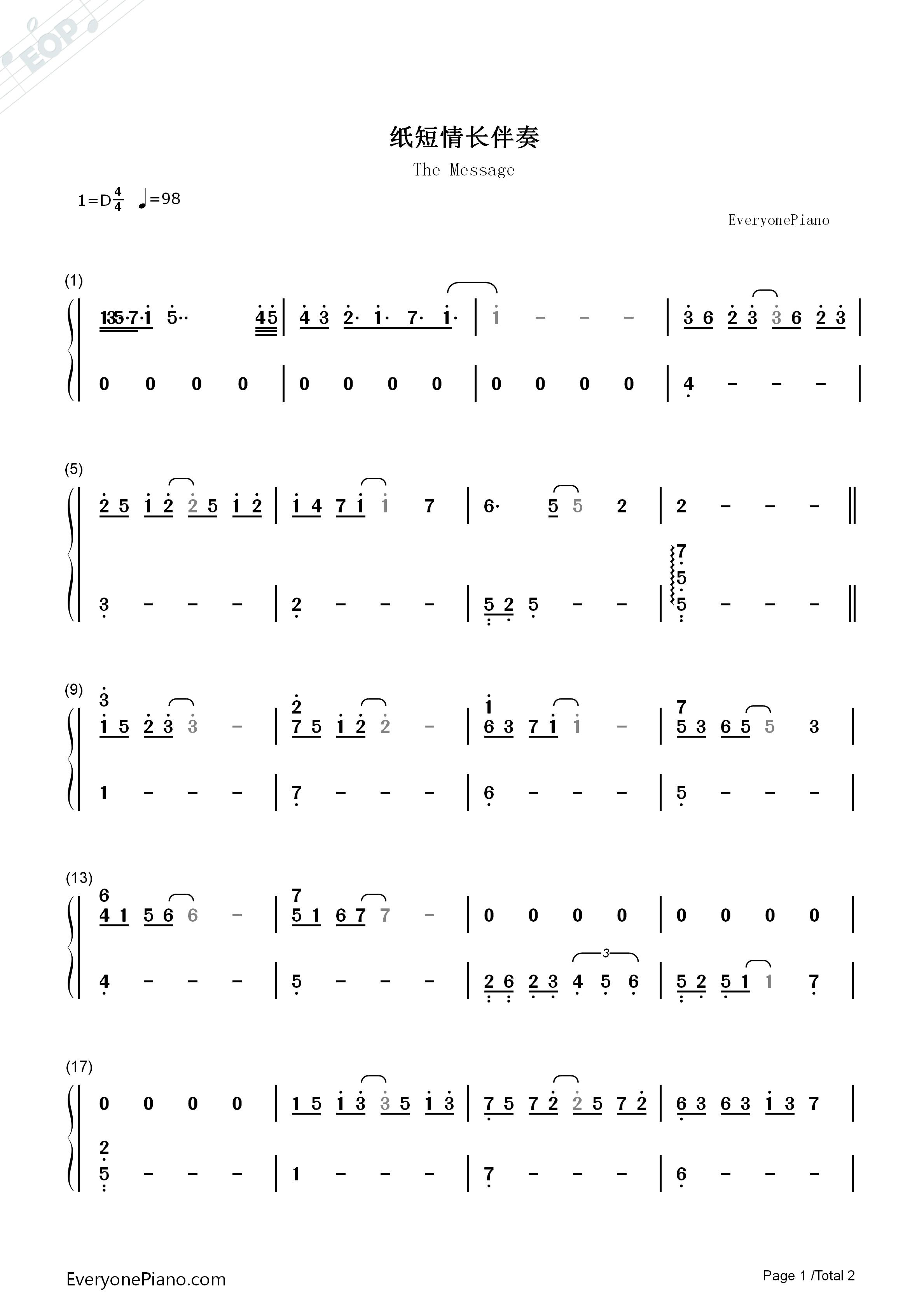 无伴奏_纸短情长-伴奏谱双手简谱预览-EOP在线乐谱架