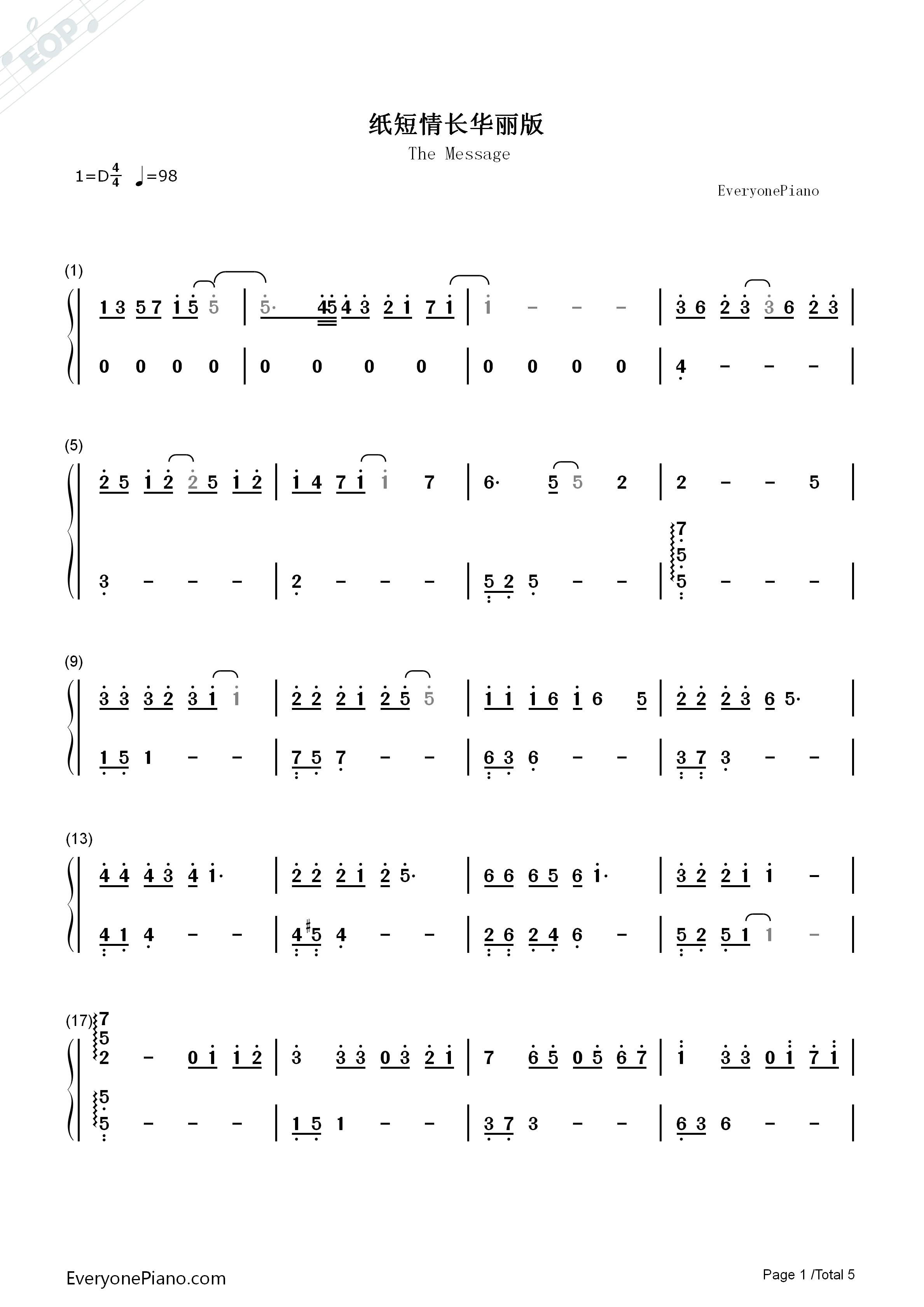 纸短情长-完整版双手简谱预览1
