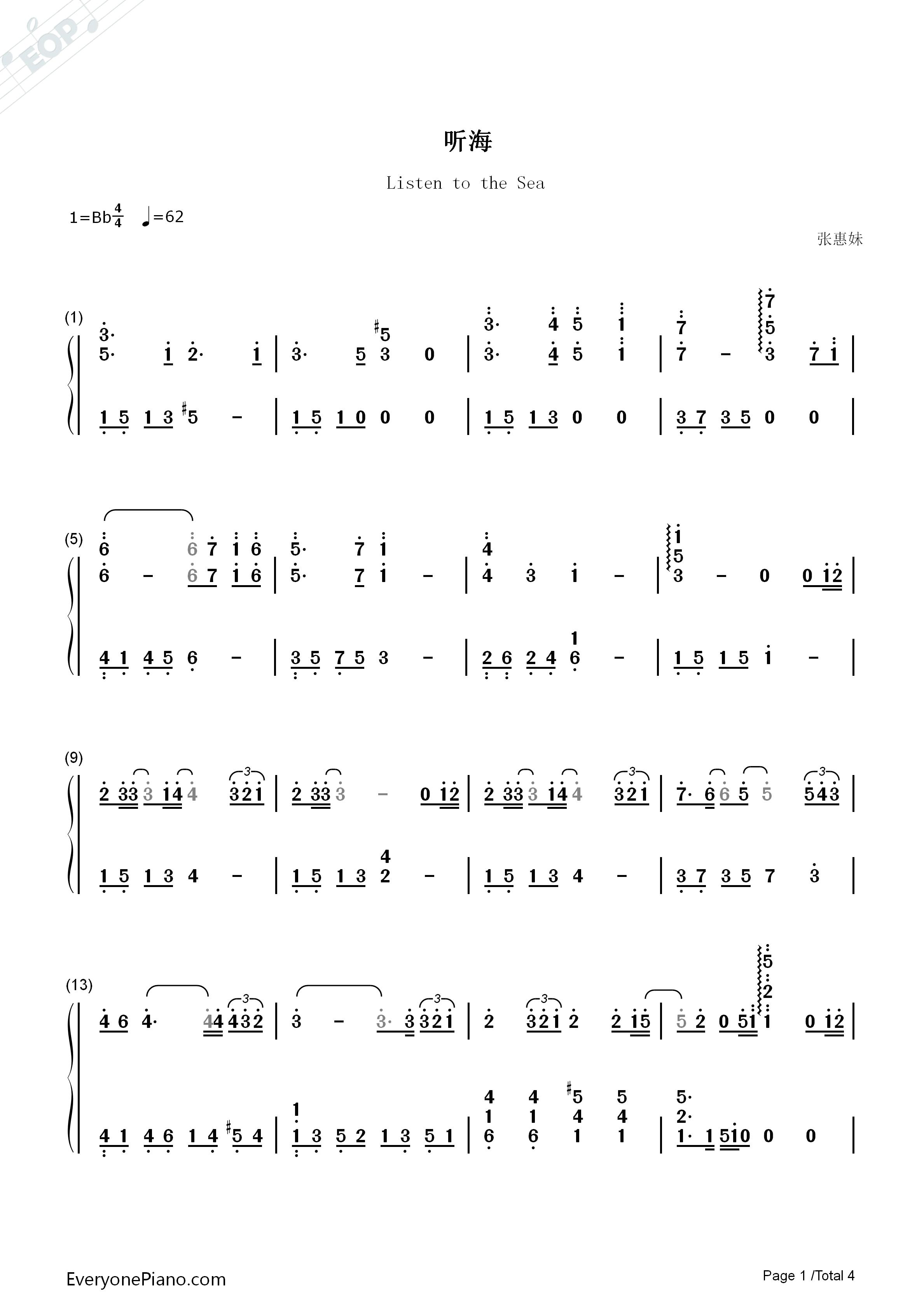 完整版简谱_听海-完整版双手简谱预览1