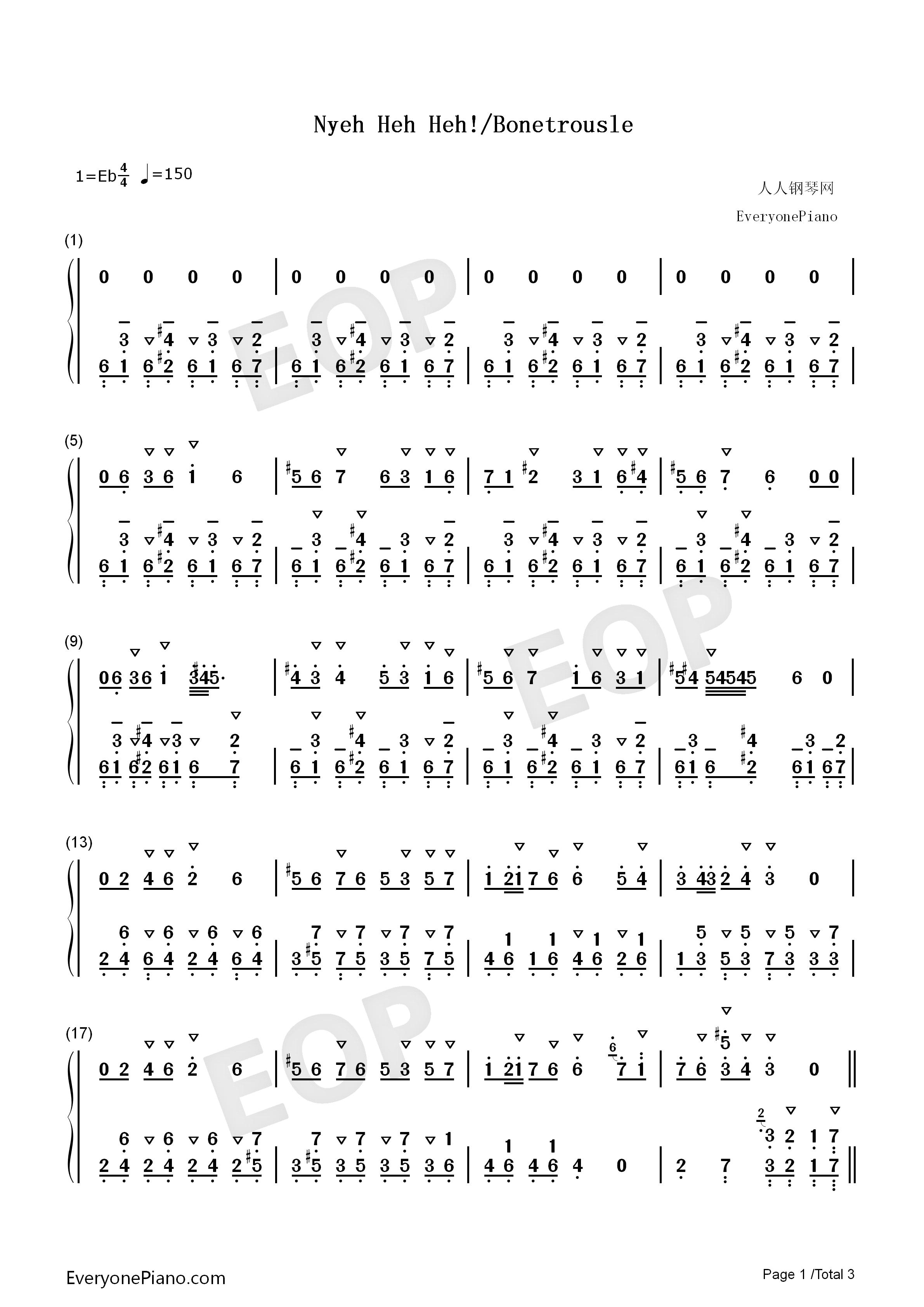 rousle Undertale OST双手简谱预览 EOP在线乐谱架