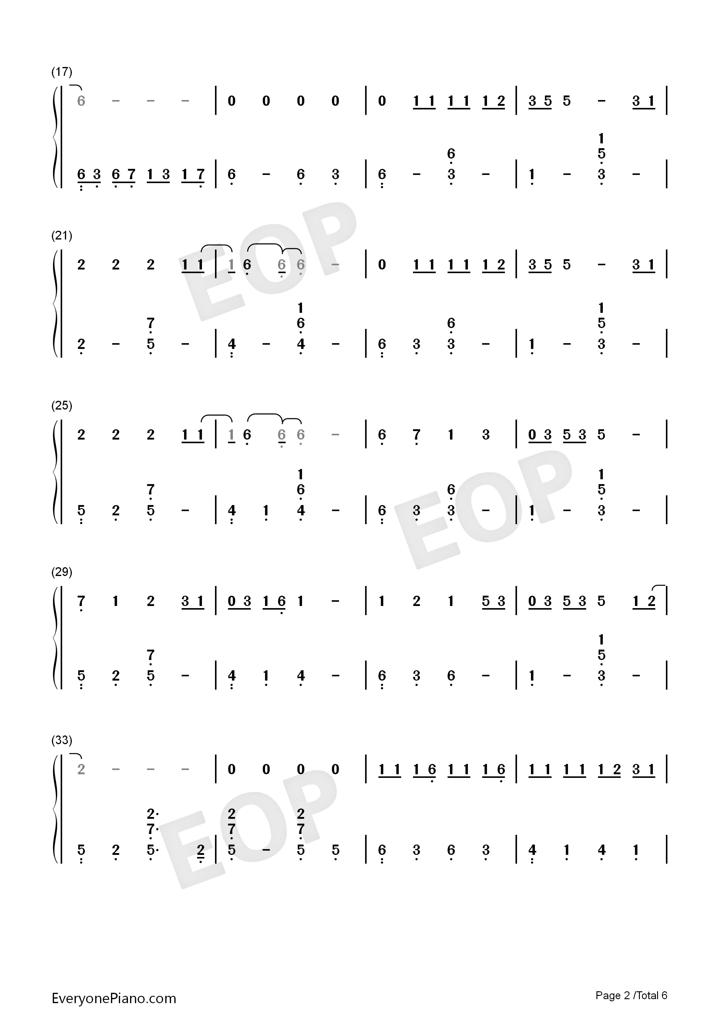 生僻字谱子电子琴_生僻字电子琴怎么弹图片